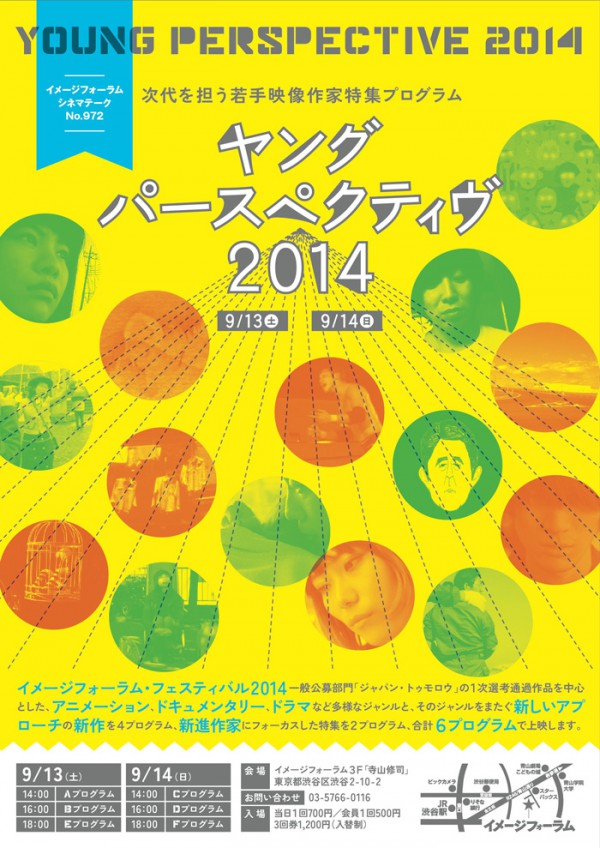 youngperspective2014